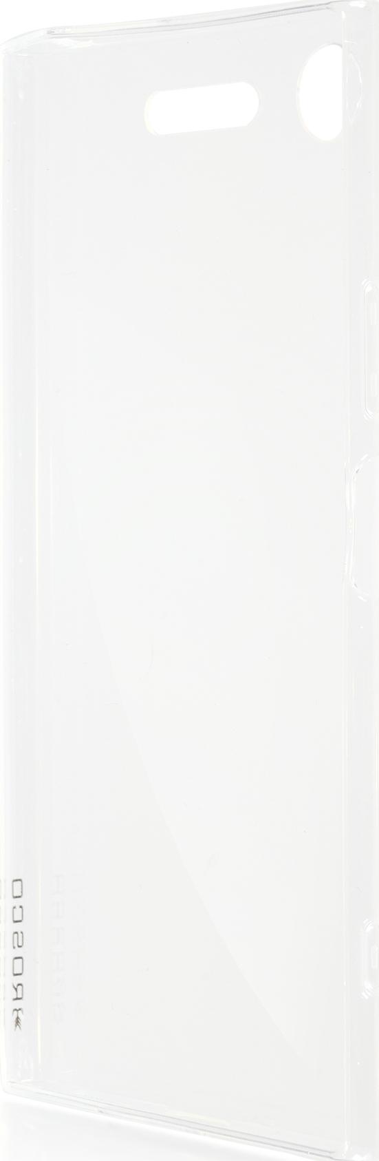Чехол Brosco TPU для Sony Xperia XZ1, прозрачный
