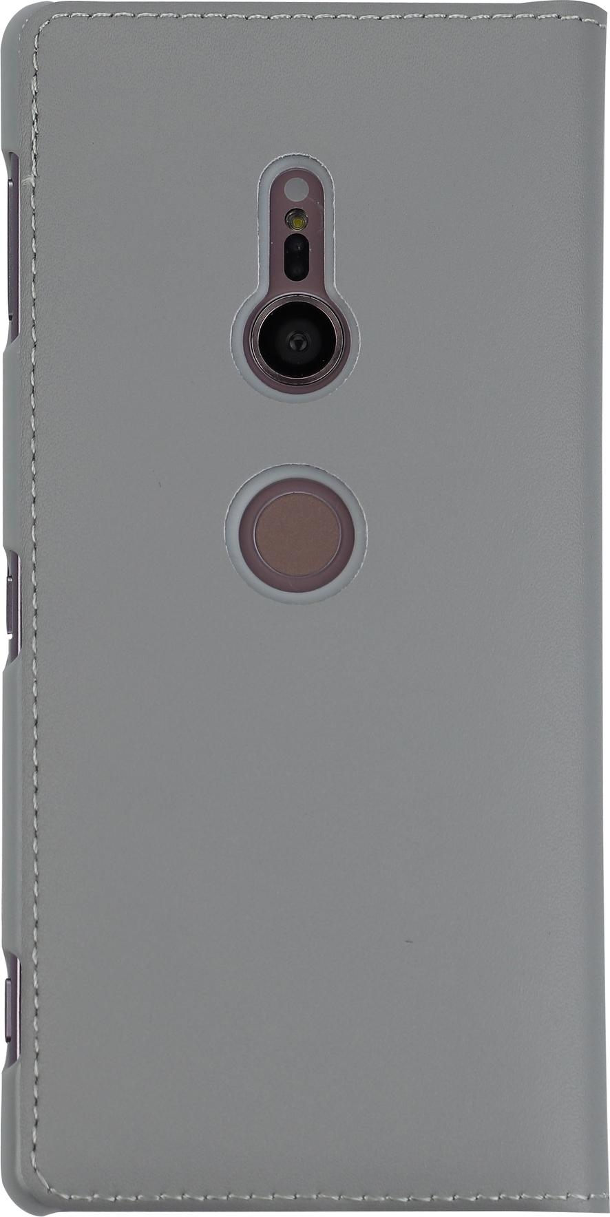 Чехол Brosco Book для Sony Xperia XZ2, серый  2025303001125, XZ2-BOOK-GREY 3