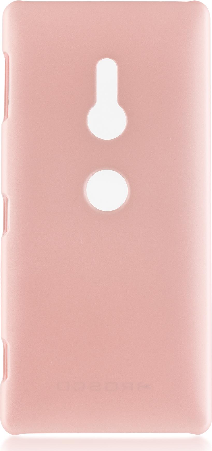 Чехол Brosco Soft-Touch для Sony Xperia XZ2, розовый цена