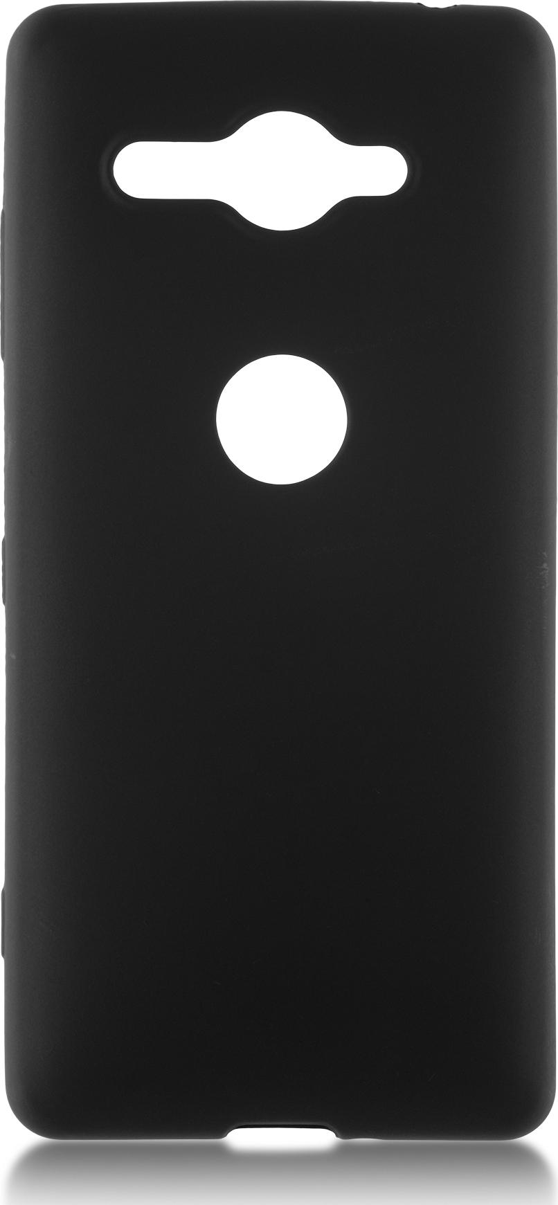 Чехол Brosco Colourful для Sony Xperia XZ2 Compact, черный