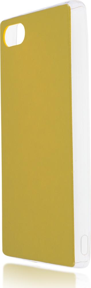 все цены на Чехол Brosco Leather TPU для Sony Xperia Z5 Compact, желтый онлайн