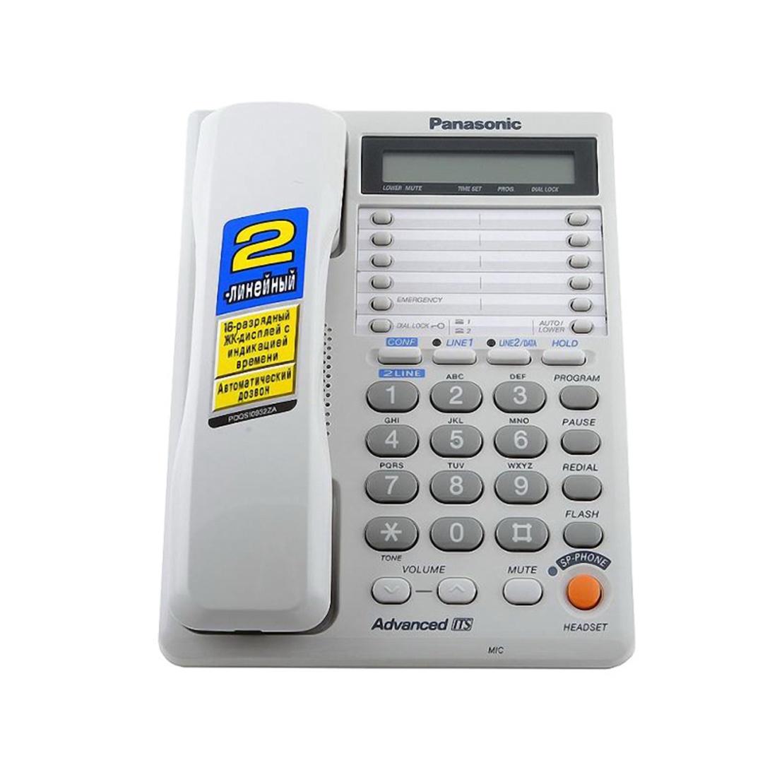 Проводной телефон PANASONIC KX-TS2368 RUW