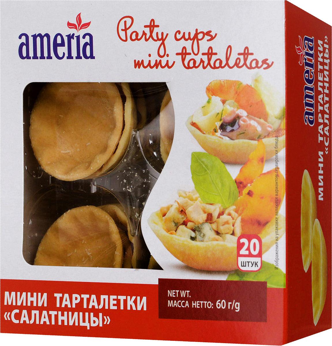 купить Ameria Party Cups Салатницы мини тарталетки, 60 г по цене 127 рублей