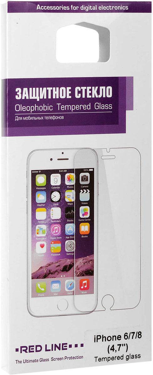 Red Line Tempered Glass защитное стекло для iPhone 7/8