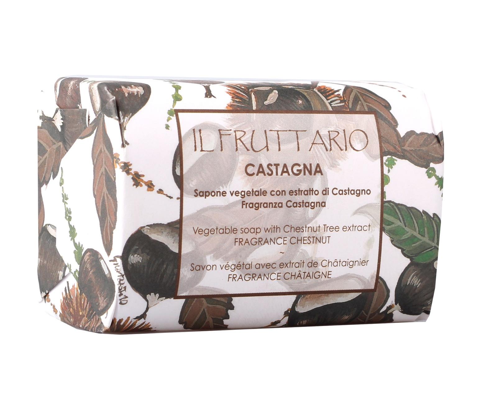Мыло туалетное Iteritalia Косметическое натуральное недорго, оригинальная цена