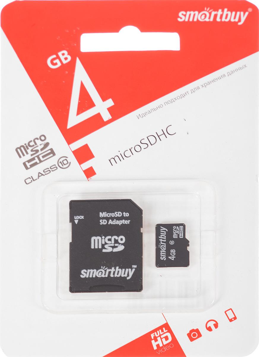 цена на SmartBuy microSDHC Сlass 10 4GB карта памяти (с адаптером SD)