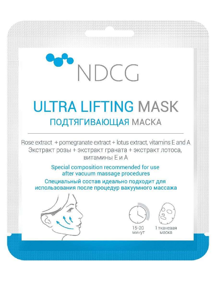 Маска косметическая NDCG Лифтинг, для лица, 31