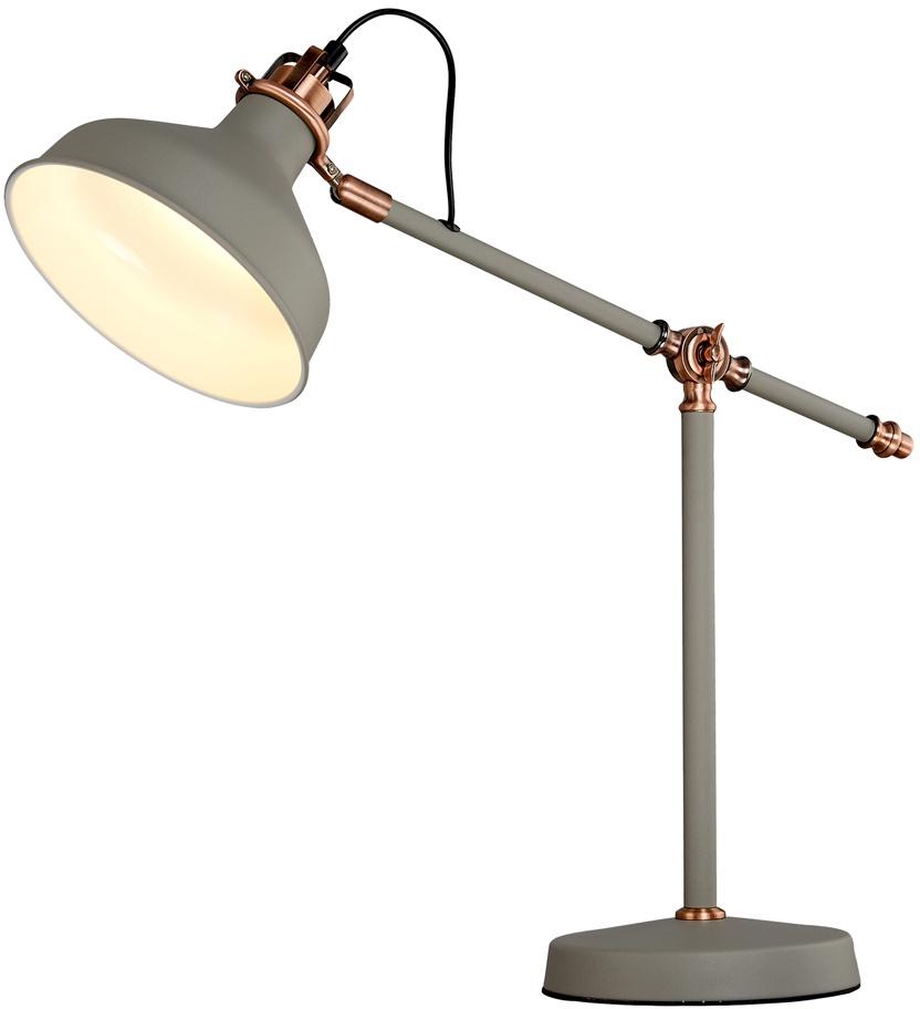 Настольный светильник Максисвет 4665, 5-4665-1-GRY+RC E27, 495х190х540, E27, 40 Вт максисвет потолочная люстра максисвет design геометрия 1 1696 4 cr y led