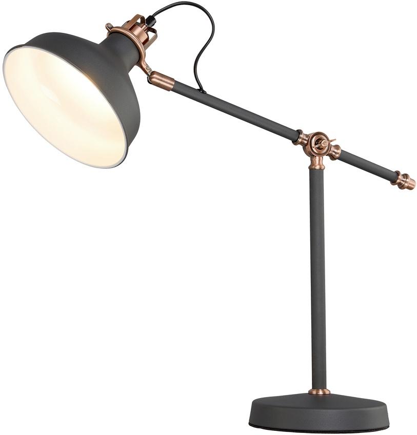 цена на Настольный светильник Максисвет 4665, 5-4665-1-BK+RC E27, 495х190х540, E27, 40 Вт