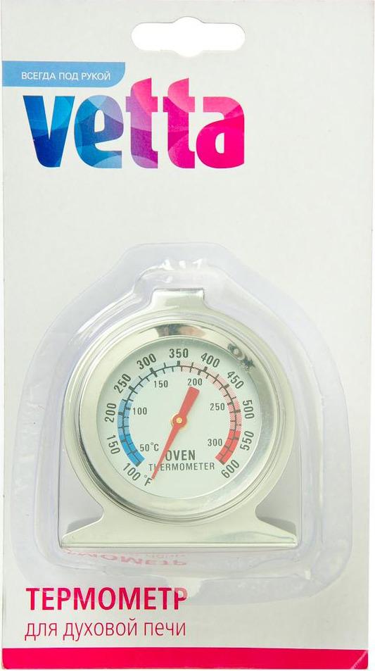 Термометр для приготовления пищи Vetta, 884203, серый Vetta