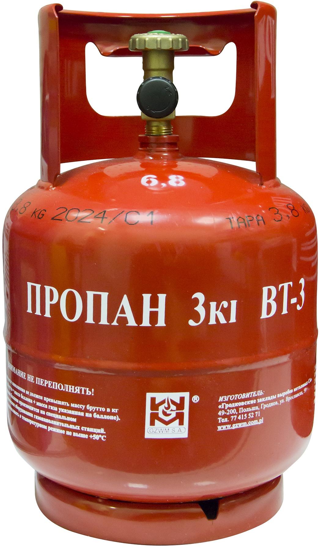 цена на Баллон газовый (7,2 л)