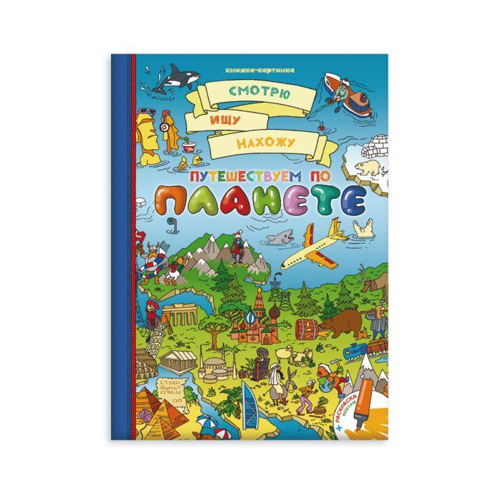 Набор для изготовления игрушки Феникс+ 47179, 47179 Феникс+
