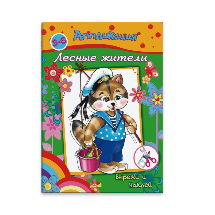 Набор для изготовления игрушки Феникс+ 36424, 36424 Феникс+