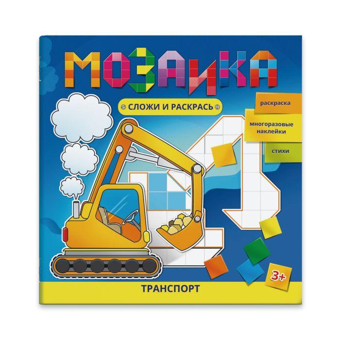 Набор для изготовления игрушки Феникс+ 46131, 46131