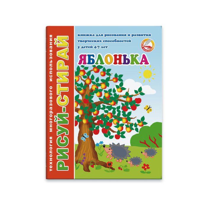 Набор для изготовления игрушки Феникс+ 33991, 33991 Феникс+