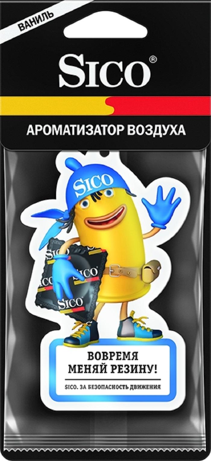 Освежитель воздуха Sico Ароматизатор а/м Sico Вовремя Меняй Резину! (ваниль), РБД-096 sico