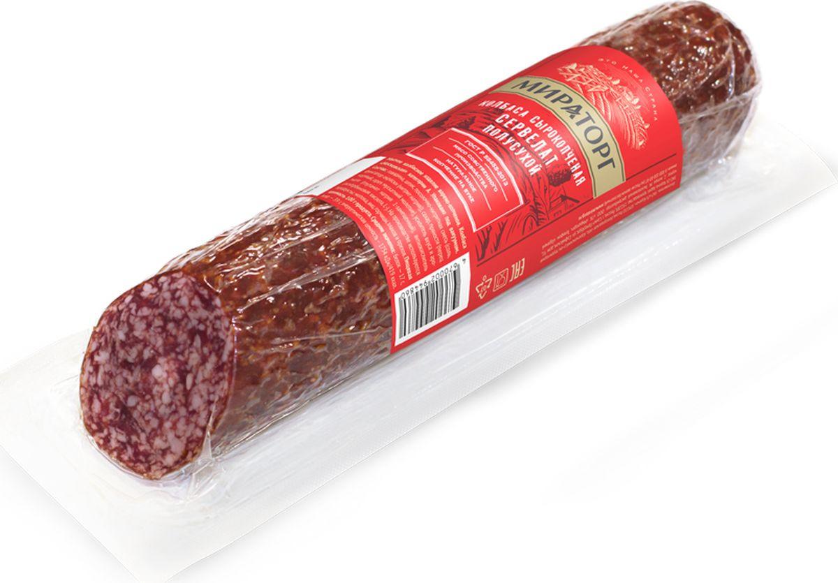 Колбаса Мираторг Сервелат сырокопченая, 300 г велком колбаса брауншвейгская сырокопченая 150 г