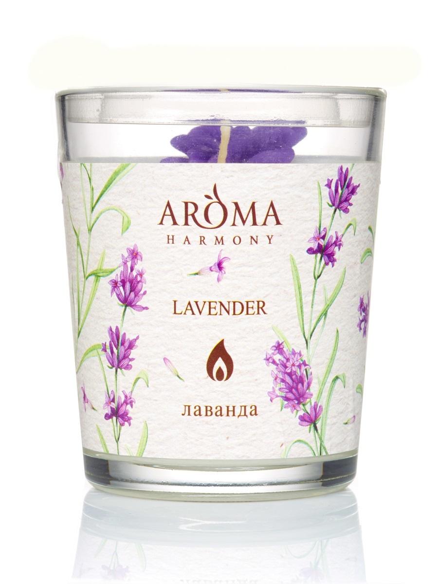 Свеча Ароматическая Лаванда, 160 гр свеча медитация aroma naturals