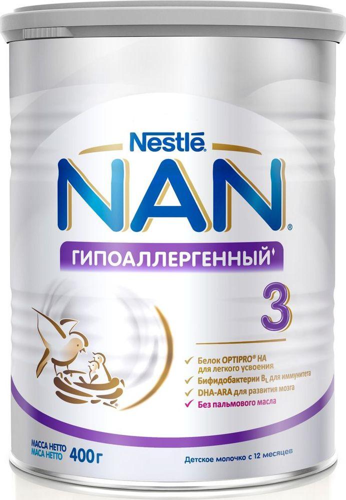 NAN 3 OPTIPRO молочко гипоаллергенное, с 12 месяцев, 400 г