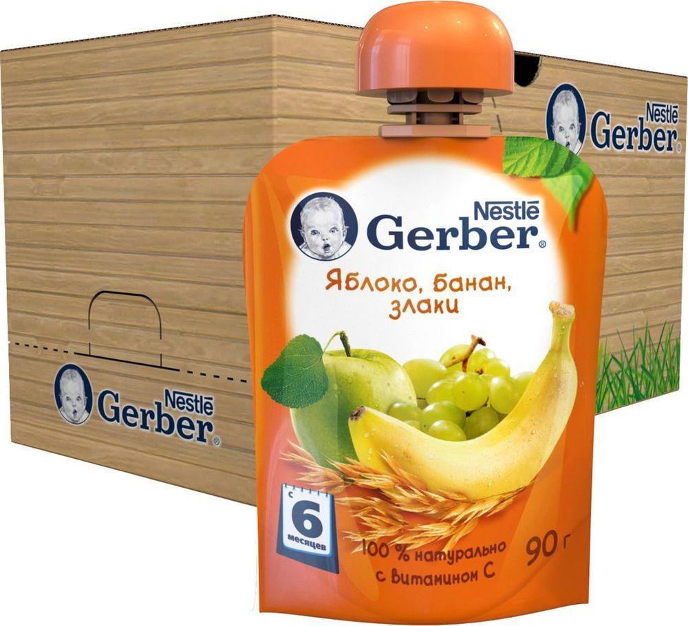 Пюре фруктовое Яблоко, банан, злаки с 6 месяцев Gerber, 16 шт по 90 г12310454100% натурально с витамином С. Внутри каждой упаковки:-НИКАКИХ искусственных красителей, консервантов и ароматизаторов-НИКАКИХ генетически модифицированных ингредиентов-НИКАКОГО добавленного сахара и крахмала