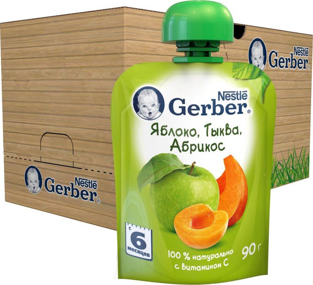Пюре Яблоко, тыква, абрикос Gerber, 16 шт по 90 г пюре gerber organic тыква и сладкий картофель с 5 мес 125 г