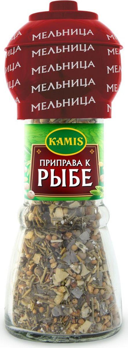 Kamis мельница приправа к рыбе, 52 г901257350Всегда чувствуется, когда еда приготовлена с любовью! Вдохновляйтесь приправами Kamis, готовьте блюда, полные любви, и делитесь настоящими чувствами с самыми близкими. Пищевая ценность 100 г продукта: белки 9,0 г, жиры 3,3 г, углеводы 22,2 г. Уважаемые клиенты! Обращаем ваше внимание на то, что упаковка может иметь несколько видов дизайна. Поставка осуществляется в зависимости от наличия на складе. Приправы для 7 видов блюд: от мяса до десерта. Статья OZON Гид