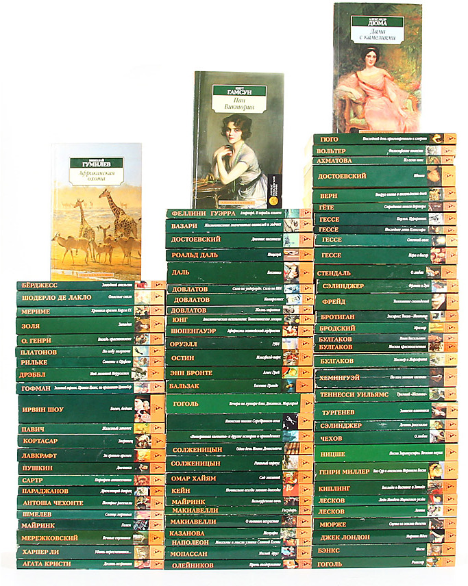 Фото - Серия Азбука-классика (pocket-book) (комплект из 123 книг) азбука превращений