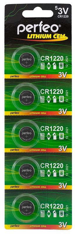 все цены на Батарейка Perfeo Литиевая, PF CR1220/5BL онлайн