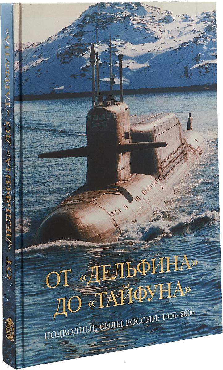 Игорь Круглый Алексей и Сергей Ткачевы
