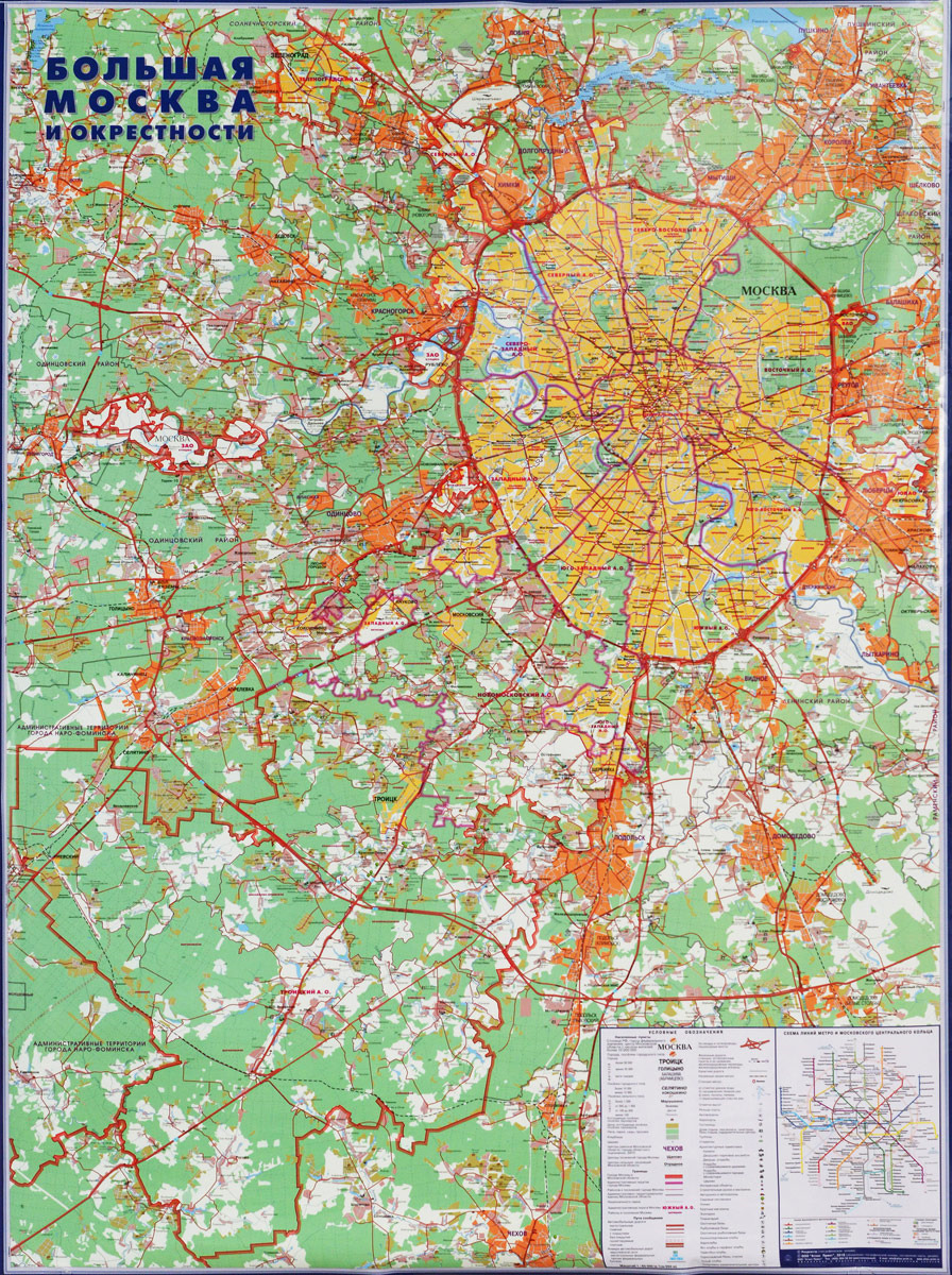 Карта настенная. Большая Москва и окрестности. Масштаб 1:65000 карта настенная москва автомобильная