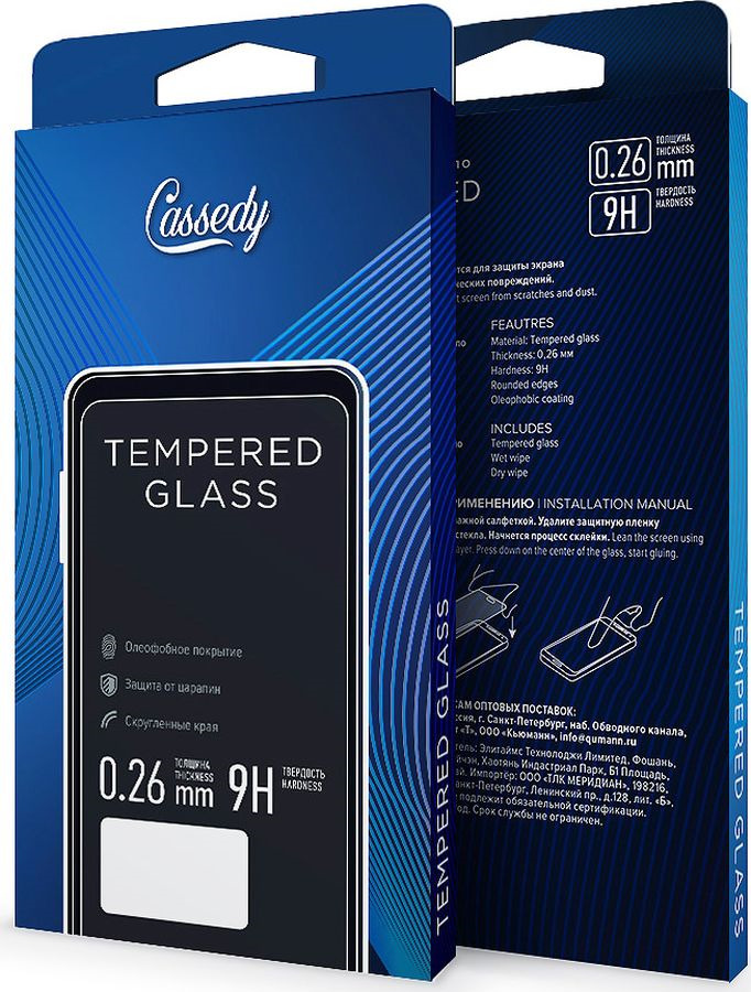 Защитное стекло Cassedy для Huawei Honor 7A/ Y5 Prime (2018), 1020016, Transparent