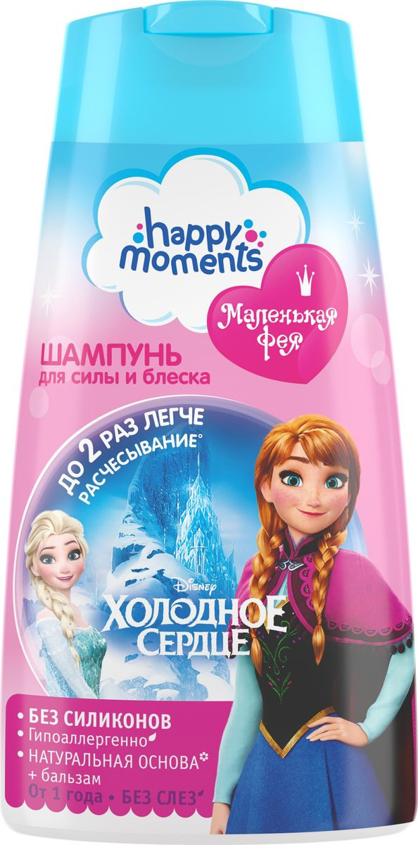 Шампунь для волос Happy Moments Волшебная серия Маленькая Фея, 67435077, для силы и блеска, 240 мл блеск для губ детский карамельный десерт маленькая фея happy moments