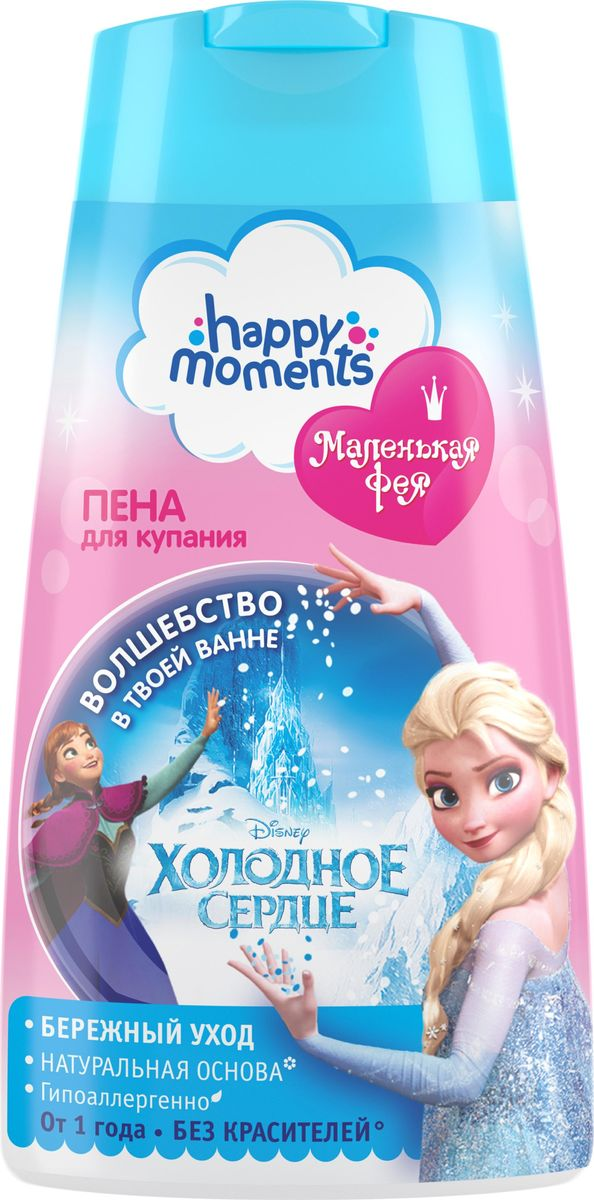 Пена для ванны Happy Moments Волшебная серия Маленькая Фея, 67430944, 240 мл блеск для губ детский карамельный десерт маленькая фея happy moments