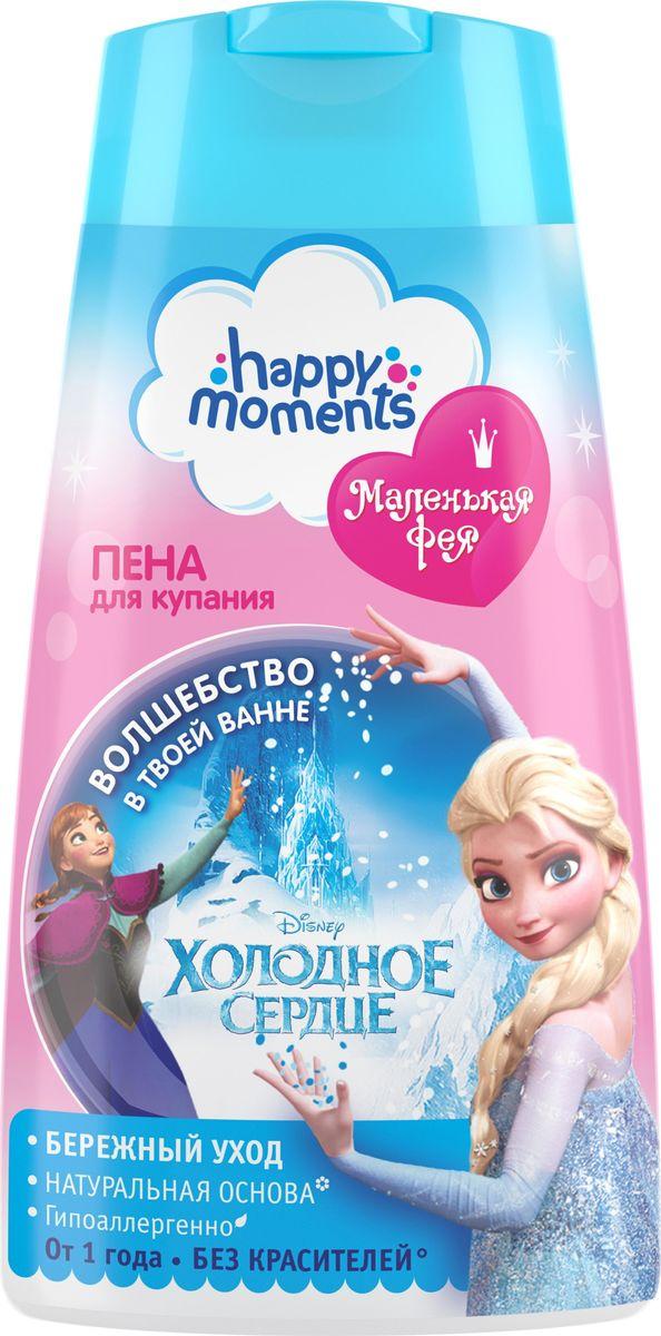 happy moments маленькая фея Пена для ванны Happy Moments Волшебная серия Маленькая Фея, 67430944, 240 мл