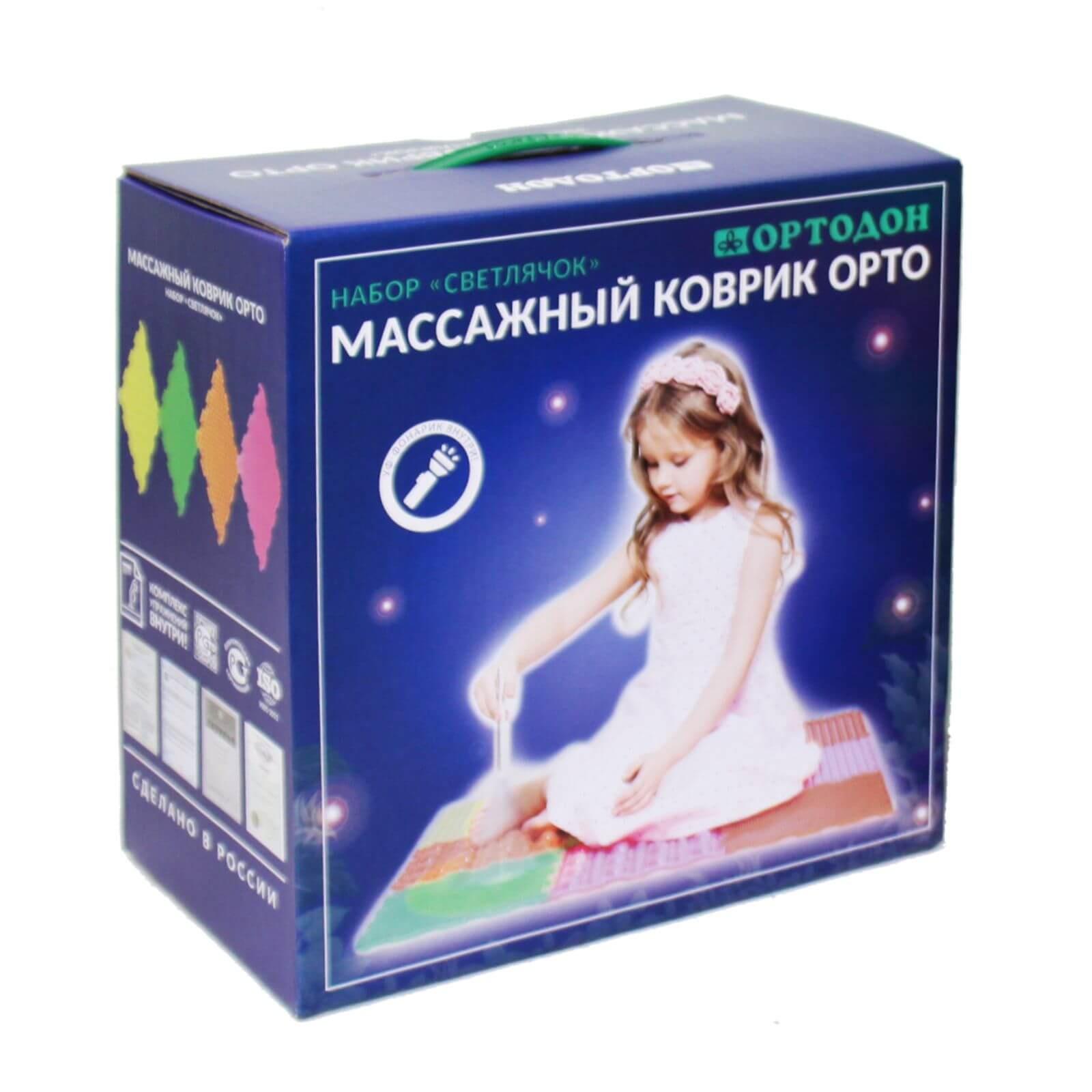 Коврик-пазл Ортодон Светлячок, С8