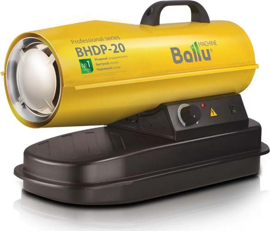 Тепловая пушка Ballu BHDP-20, дизельная прямого нагрева