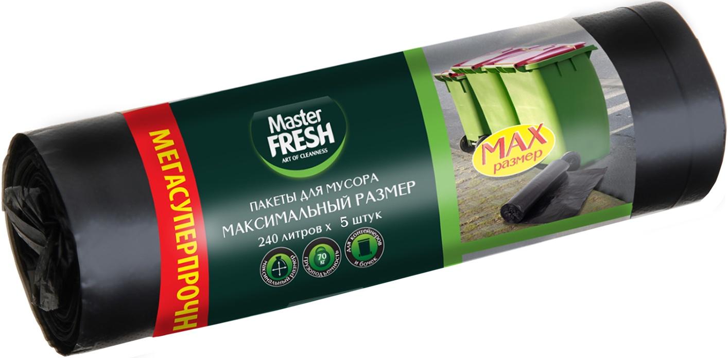 Пакеты для мусора Master FRESH, суперпрочные, 240л, 5шт