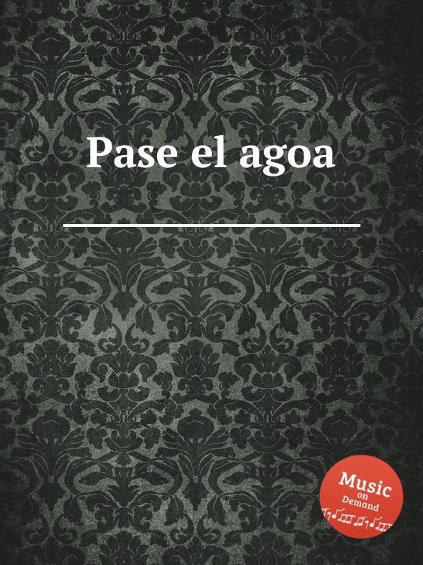 W.F. Skene Pase el agoa цена