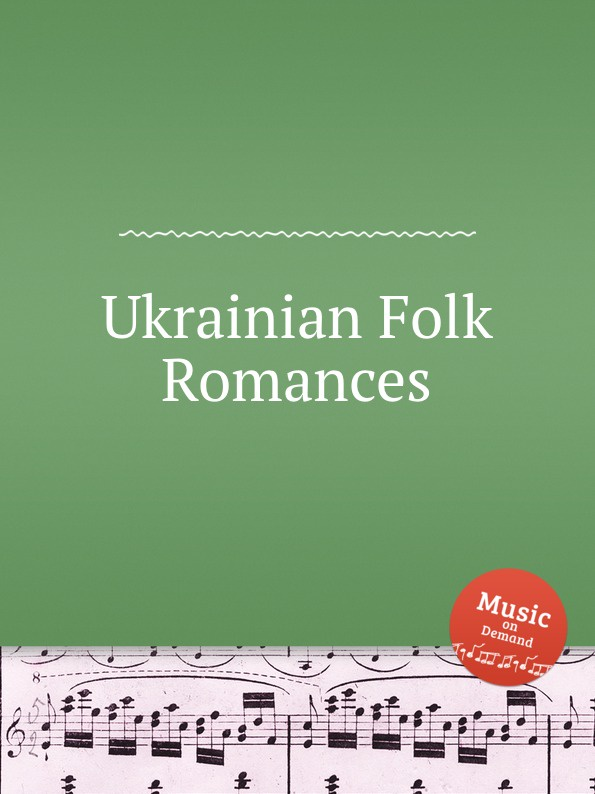 Коллектив авторов Ukrainian Folk Romances коллектив авторов folk songs from somerset
