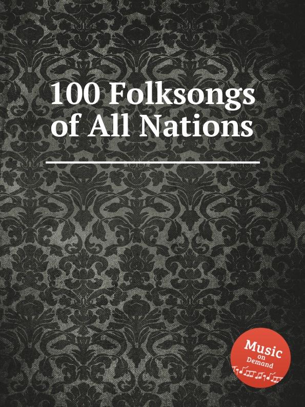Коллектив авторов 100 Folksongs of All Nations
