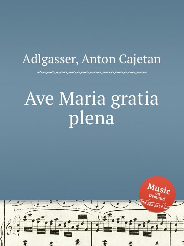 цена A.C. Adlgasser Ave Maria gratia plena в интернет-магазинах