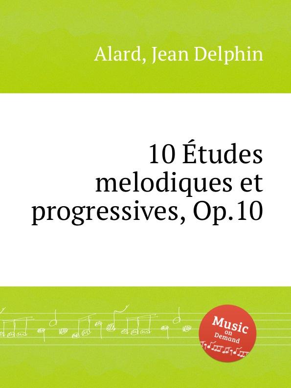 J.D. Alard 10 Etudes melodiques et progressives, Op.10 цена и фото
