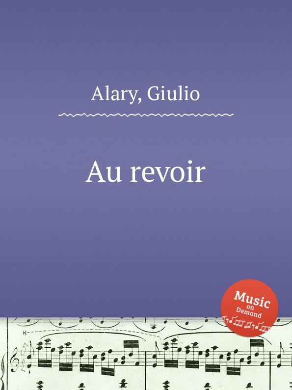 G. Alary Au revoir au revoir куртка