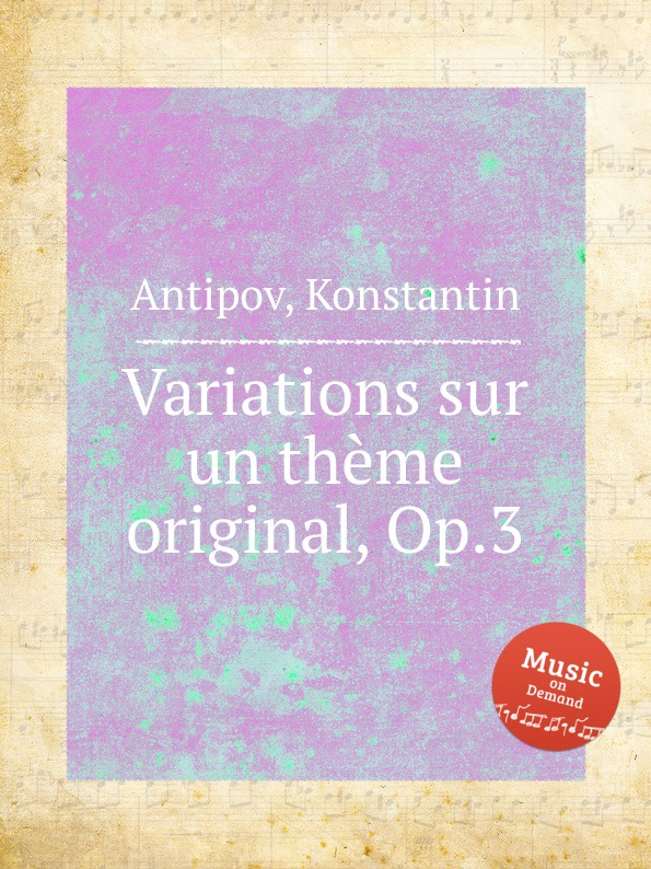 K. Antipov Variations sur un theme original, Op.3 цена и фото