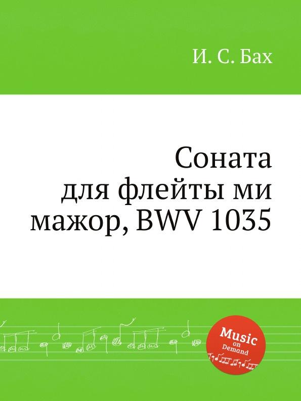 И. С. Бах Соната для флейты ми мажор, BWV 1035 д доницетти соната для флейты до мажор flute sonata in c major
