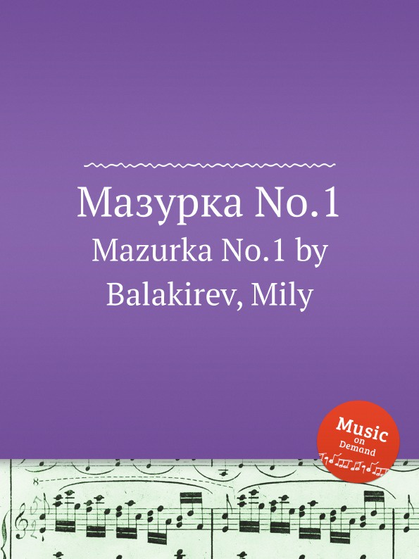М. Балакирев Мазурка No.1. Mazurka No.1 by Balakirev, Mily м балакирев мазурка no 1 mazurka no 1 by balakirev mily