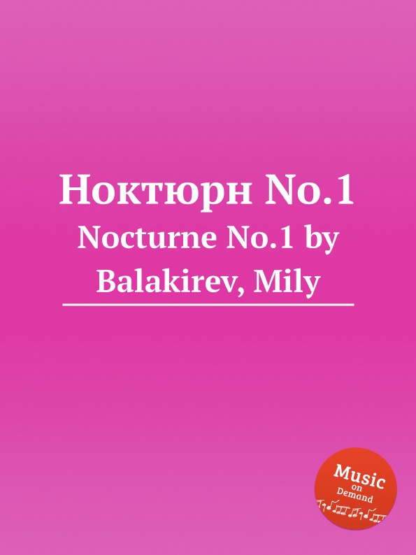 М. Балакирев Ноктюрн No.1. Nocturne No.1 by Balakirev, Mily м балакирев мазурка no 1 mazurka no 1 by balakirev mily