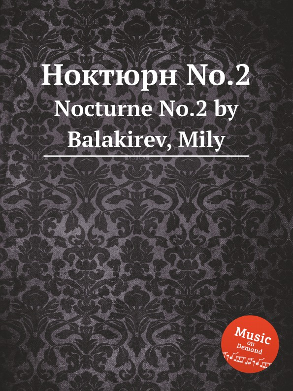 М. Балакирев Ноктюрн No.2. Nocturne No.2 by Balakirev, Mily м балакирев мазурка no 1 mazurka no 1 by balakirev mily