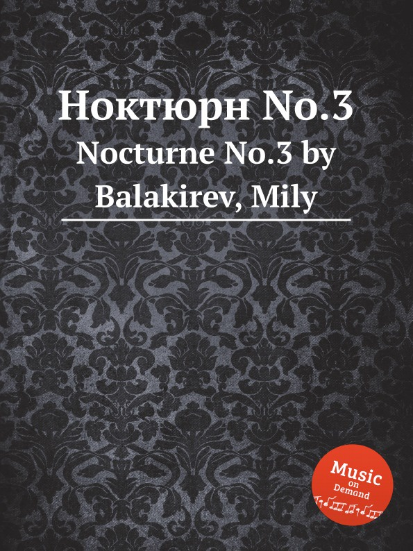М. Балакирев Ноктюрн No.3. Nocturne No.3 by Balakirev, Mily м балакирев мазурка no 1 mazurka no 1 by balakirev mily