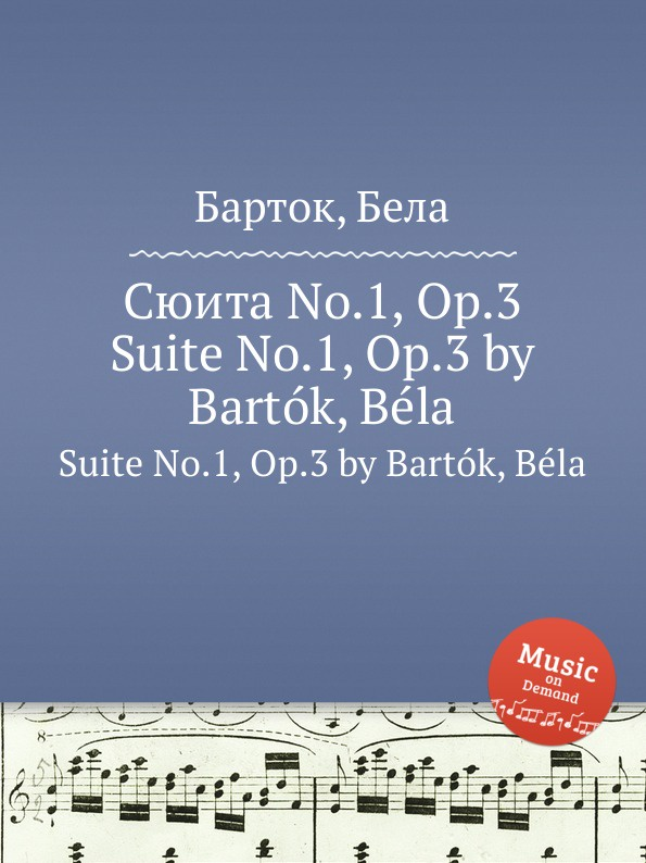 Б. Барток Сюита No.1, Op.3. Suite No.1, Op.3 by Bartok, Bela h s oakeley suite no 1 op 27